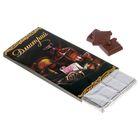 Обертка для шоколада «Дмитрий», 8 х 15.5 см