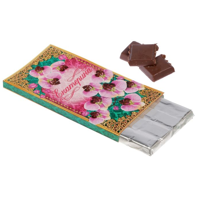 Обертка для шоколада «Екатерина», 8 х 15.5 см