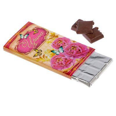 Обертка для шоколада «Ирина», 8 х 15.5 см