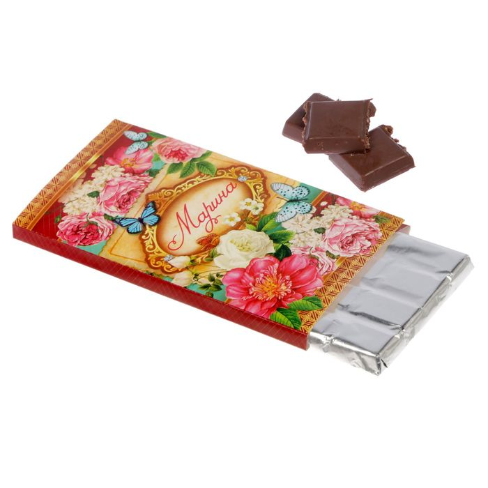 Обертка для шоколада «Марина», 8 х 15.5 см