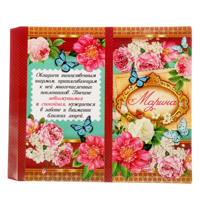 Обертка для шоколада «Марина», 8 х 15.5 см - фото 308985595