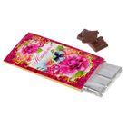 Обертка для шоколада «Наталья», 8 х 15.5 см