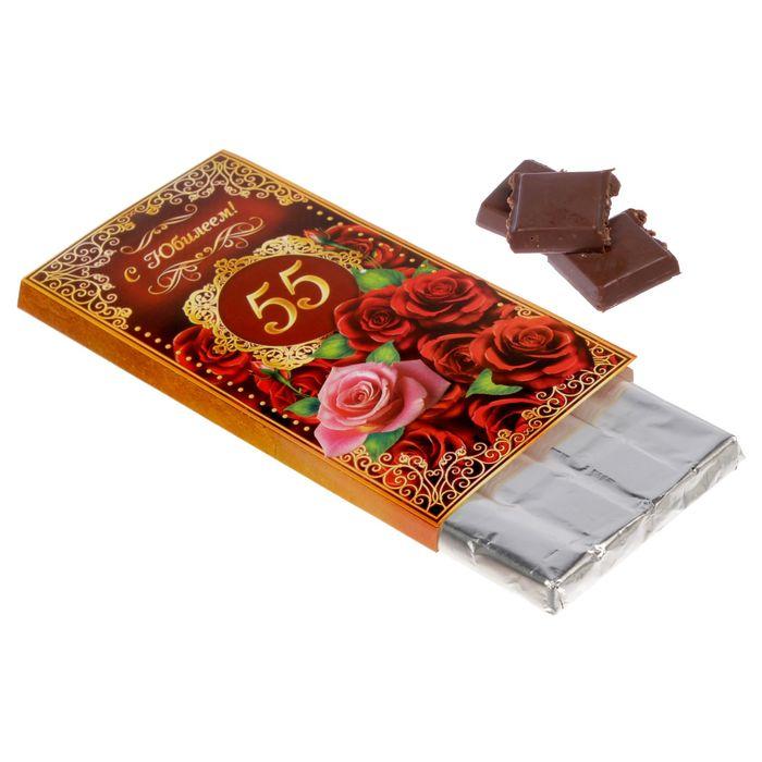 пегас шоколад юбилейный картинки они такие разные