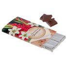 Обертка для шоколада «Лучшему учителю», 8 х 15.5 см