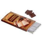 Обертка для шоколада «Лучшему преподавателю», 8 х 15.5 см