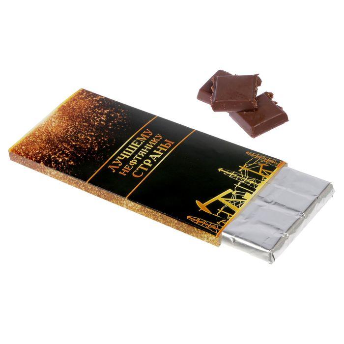 """Обертка для шоколада """"Лучшему нефтянику страны"""""""