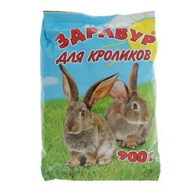 Премикс 'Здравбур' для кроликов, 900 г Ош