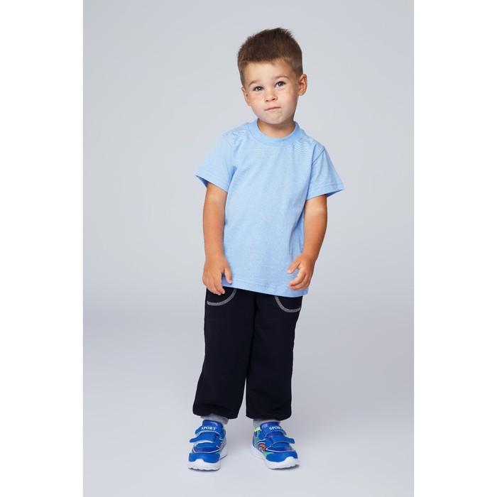 Футболка для мальчика, рост 116 см, цвет голубой