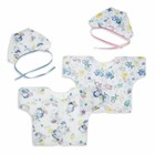 Комплект для новорожденного (2 предмета), рост 56 см, цвет МИКС 01205-03_М
