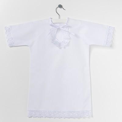 Рубашка для крещения 00320-08, цвет белый, рост 86 см