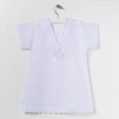 Рубашка крестильная для девочки, рост 74 см, цвет белый 00315-13_М