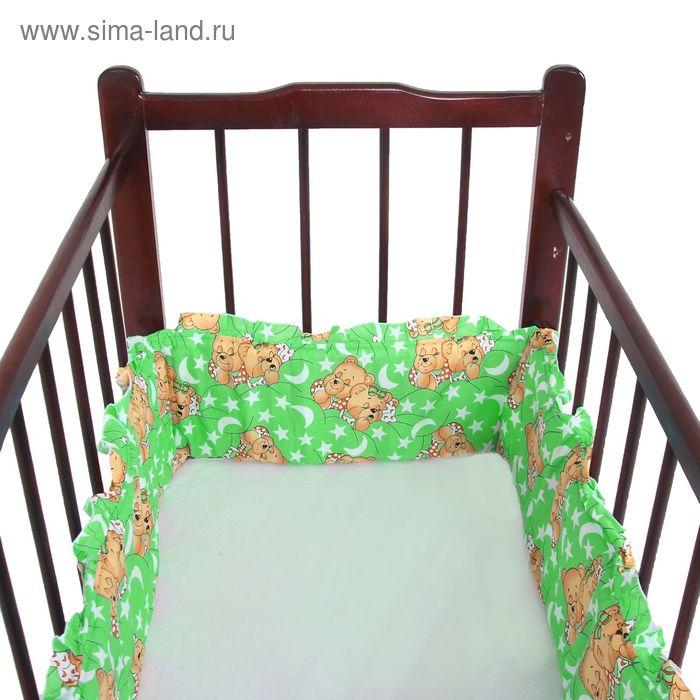 Бортик в кроватку (4 части), размер 360*30 см, цвет салатовый 08601-06