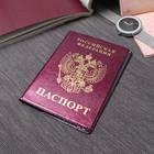 Обложка для паспорта, глянцевая, цвет розовый металл