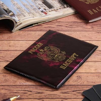 Обложка для паспорта, глянцевая, цвет розовый
