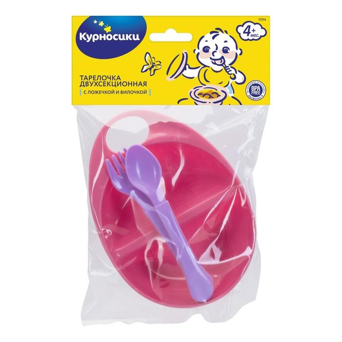 Набор для кормления, 3 предмета: тарелка двухсекционная, ложка, вилка, от 4 мес., цвета МИКС - фото 125987061