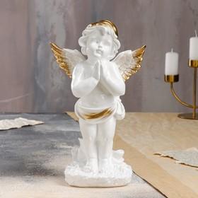 """Статуэтка """"Ангел молящийся"""", бело-золотистая, 33 см"""