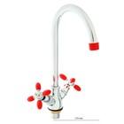 Смеситель для кухни Accoona A4582N, двухрычажный, высокий излив, красный/хром
