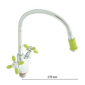 Смеситель для кухни Accoona A4882K, двухрычажный, с гибким изливом, зеленый/хром