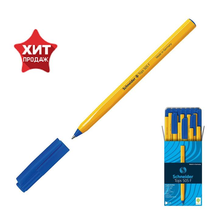 Ручка шариковая Schneider TOPS 505, узел 0.5мм, желтый корпус, светостойкие чернила, синяя