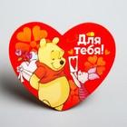 """Открытка-валентинка """"Для тебя"""" Винни Пух, 7х6см"""