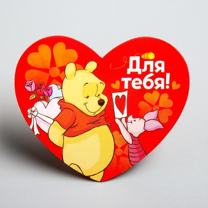 Открытка, валентинки для друзей открытки