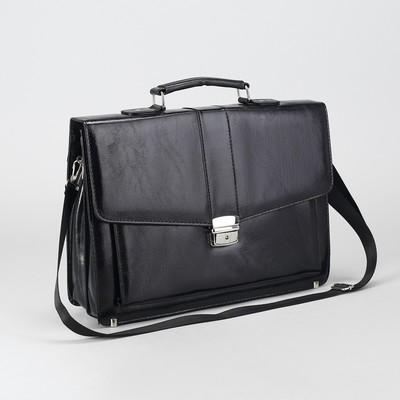 Портфель деловой на клапане, 3 отдела, 2 наружных кармана, длинный ремень, цвет чёрный