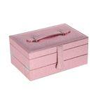Металлик розовый