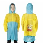 """Raincoat for children """"Funny animals"""" pocket under the backpack, L, height 110-120 cm, MIX"""