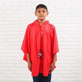 Дождевик детский пончо «Божья коровка» на кнопках с капюшоном, L, рост 110-120 см