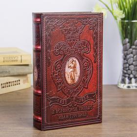 "Сейф-книга дерево ""Дворянское гнездо"" 21х13х5 см"