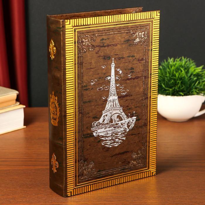 """Сейф дерево книга """"Блистательный Париж"""" 26х17х5 см - фото 1688640"""