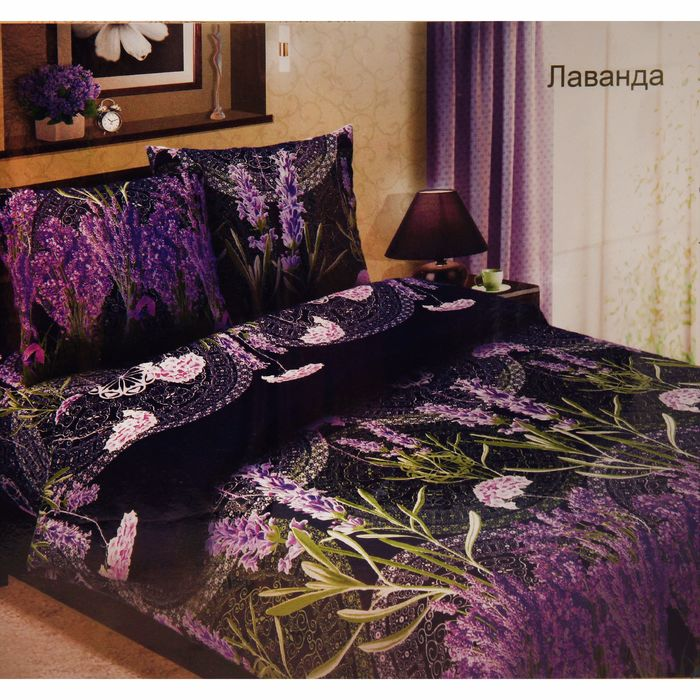 "Постельное бельё 2 сп ""Традиция: Лаванда фиолетовый 175х217, 180х220, 70х70см - 2 шт"