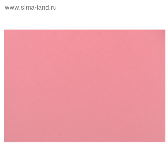 Картон цветной 650*500 мм Sadipal Sirio 170 г/м2 розовый 05921