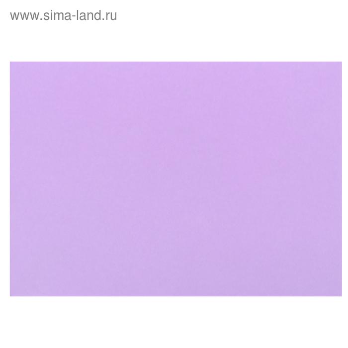 Картон цветной 650*500 мм Sadipal Sirio 170 г/м2 фиолетовый 05930