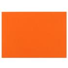 Картон цветной, 650 х 500 мм, Sadipal Sirio, 1 лист, 170 г/м2, оранжевый яркий 05938