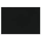 Картон цветной, 650 х 500 мм, Sadipal Sirio, 1 лист, 170 г/м2, чёрный