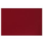 Картон цветной, 650 х 500 мм, Sadipal Sirio, 1 лист, 170 г/м2, красный - черешневый