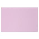 Картон цветной, 650 х 500 мм, Sadipal Sirio, 1 лист, 170 г/м2, сиреневый