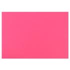 Картон цветной, 650 х 500 мм, Sadipal Sirio, 1 лист, 170 г/м2, фуксия 06078