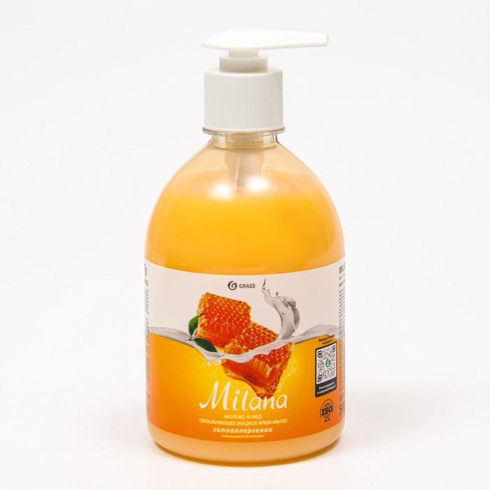 Жидкое крем-мыло Milana молоко и мед с дозатором, 500 мл