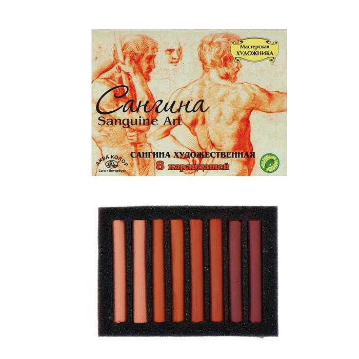 Сангина художественная «Аква-Колор», светлая/темная, 4 цвета, 8 шт., в картонной коробке