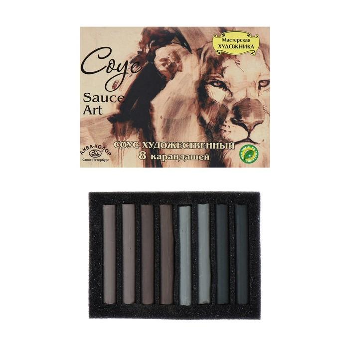 Соус художественный ассорти, 4 цвета, 8 штук, «Мастерская художника», в картонной коробке - фото 366932542