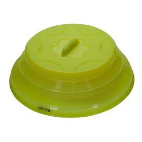 Крышка Linea Silicone низкая с паровыпуском, диаметр силиконовая складная 25х9х3 см