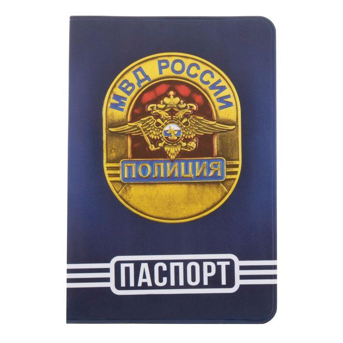 """Обложка для паспорта """"МВД"""""""