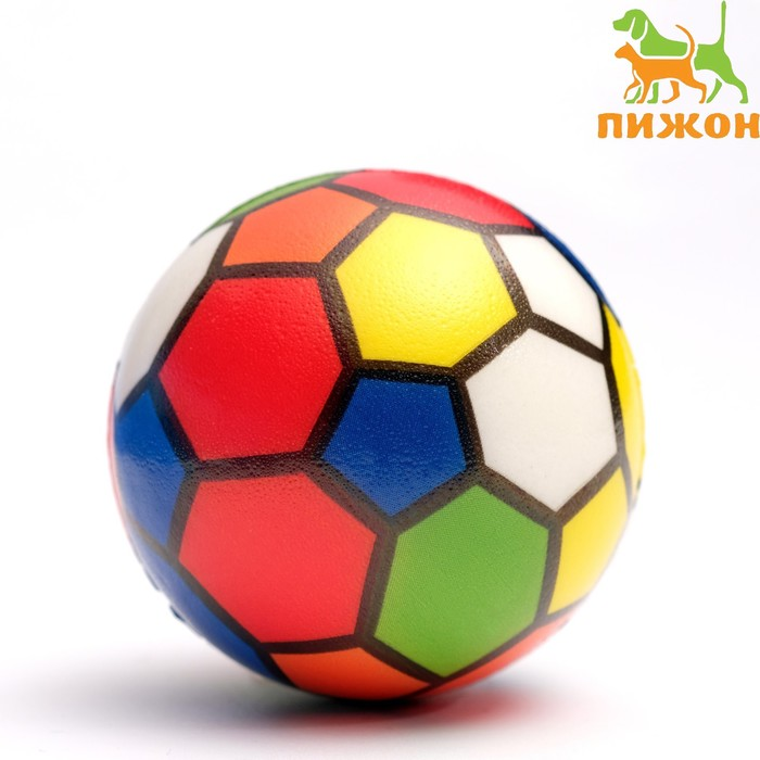 """Цена указана за 4 шт! Мячик зефирный """"Мультицвет"""", 6,3 см, микс цветов"""