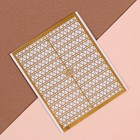 """Stencil for nails """"Triangles"""", color: Golden"""