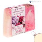 """Косметическое мыло """"Самой обаятельной и нежной"""", парфюмированное, 100 гр."""