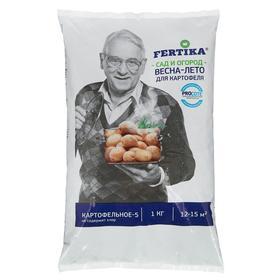 Удобрение Фертика Картофельное-5 1 кг