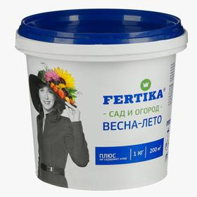 Удобрение Фертика Плюс, Весна-Лето 1 кг