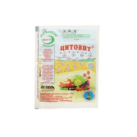 Microfertilizer, with macro- and microelements CITOVIT 1.5 ml.
